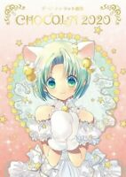 Pre order Di Gi Charat Art Book CHOCOLA 2020 w/ Card Broccoli Japan Limited