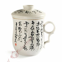 270ml Chinese Poetry Ceramic Porcelain Tea Cup Coffee Mug lid Infuser Filter