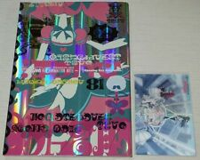 Puella Magi Madoka Magica Key Animation Note Art Book #1 LE w/Postcard
