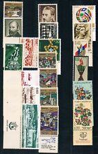 B0998 - ISRAËL - Timbres Année Complète 1968 N° 354 à 373 avec Tab Neufs**