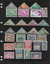 LIBERIA :NICE 'VINTAGE'  STAMP COLLECTION   DISPLAYED ON 4 SHEETS. SEE SCANS