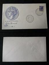 REPUBBLICA   BUSTA   FDC  ANNO 1969