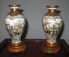 """Antique Pair Japanese Kutani  Porcelain Vases Satsuma Signed 5 3/4"""" H"""