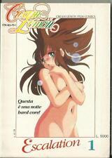 CREAM LEMON n° 1 Escalation (Play Press, 1994) manga erotico