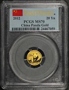 2012 China 20 Yuan Gold Panda 1/20 oz PCGS MS-70 First Strike