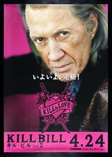 KILL BILL VOL 2 ✯ CineMasterpieces EXTREMELY RARE JAPANESE MOVIE POSTER 2004