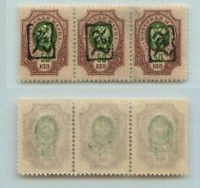 Armenia 1919 SC 42 mint handstamped - a black strip of 3 . f7088