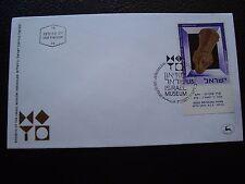 ISRAEL - enveloppe 1er jour 26/10/1970 (B2)