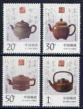 China 1994-5 Purple Clay Teasets of Yixing Tea  -, Complete 4V Mint