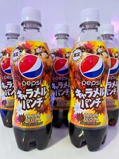 1x Rare Exotic Japanese Pepsi Caramel Punch Soda Pop LIMITED EDITION US SHIPPING
