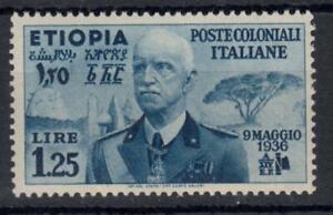 Italy - Etiopia - Sassone n.7  MNH**