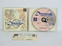 PS1 DEWPRISM with SPINE * Playstation Japan p1