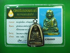 LP NGREN BANGKRAN PEOUN-TAK BATCH PIM NIYOM POWERFUL STATUE THAI AMULET #2
