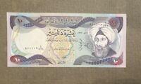 Iraq 10 Dinars Banknote 1982 P71 XF SUP