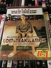Lost In Translation Dvd Overseas Edition Bill Murray Rare! Asia! Focus Features!