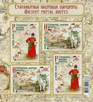 Belarus Europa Stamps 2020 MNH Ancient Postal Routes Services Horses 4v M/S