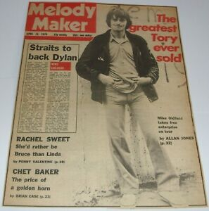 Melody Maker: Mike Oldfield: Music Paper Cover Only Cutting Ideal For Framing