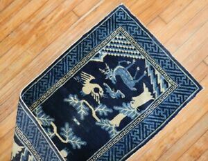 Antique Chinese Peking Pictorial Rug Size 1'9''x3'4''