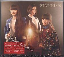 Perfume: Star Train (2015) Japan / CD & DVD TAIWAN