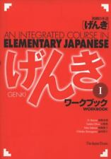 Genki I: An Integrated Course in Elementary Japanese I -