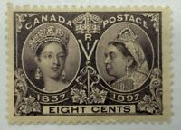 Canada #56 8 Cent Diamond Jubilee 1897 MH  ST59