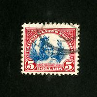US Stamps # 573 VF Vignette Shift Left