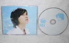 "SS501 KOKORO Japan Ltd CD (Jung Min Ver.""Here"")"
