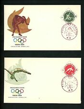 Postal History Japan FDC #B12-B14 SET OF 3 Olympic wrestling diving javelin 1961
