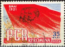 Romania Famous Communist Leaders Vladimir Lenin Marx Engels stamp 1961