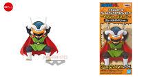 Dragon Ball Z World Collectable Figure WCF Treasure Rally 2 Great Saiyaman Gohan