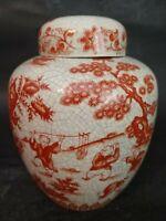 """Vintage Japanese Crackled Ginger Jar/ Lidded Urn - Orange/White 6.5"""" Tall"""