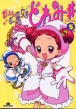 Ojamajo Magical Doremi # Sharp #5 Full Color Manga Japanese