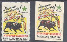 1961 ESPERANTO CONGRESO TOROS TORERO BULLFIGHTER BULLS  ** MNH   (*) MNG TC12509