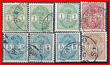 DANISH WEST INDIES 1900//03 ARMS SC#21-22, 29-30 used (ONE MINT) CV$143.50