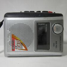 Sony Cassette Recorder Tp-Vs450 180209 Vintage Power Is Ok Not Working