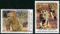 INDIA 2016 Tadoba Andhari National Park Animals Fauna stamp set 2v MNH