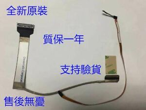 New Genuine For MSI MS16U1 Lcd Cable Edp Screen Wire K1N-3040186-H39