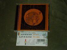 Ash Ra Tempel First Japan CD