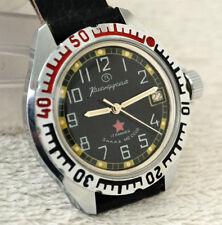 Reloj Militar Ruso MO CCCP URSS Soviética VOSTOK 3AKA3 años 80 Komandirskie Boctok