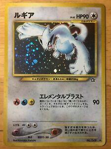 Lugia Pokemon 2000 Holo Neo Genesis Japanese 249 EX-