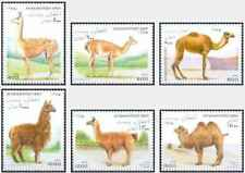 Timbres Animaux Afghanistan 1519/24 ** lot 26761