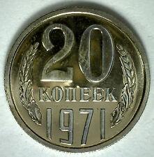 1971 Russia 20 Kopeks Russian SOVIET USSR CCCP Copper Nickel Coin UNC Rare