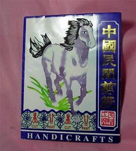 ASIAN SCISSOR ART - FOLK ART - 8 HAND MADE TISSUE PAPER HORSES CRAFTS, CARDS