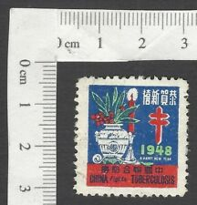 China Fights Tubercolosis 1948 stamp