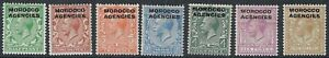 MOROCCO AGENCIES:1925-36 GV block Cypher 1/2d-1/-  SG55-61 mint hinged
