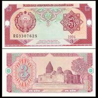 Uzbekistan set 3 pcs 1000 5000 10000 sum 2011-2017 UNC