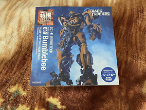 SCI-FI Revoltech 038 Transformers Dark of the Moon BUMBLEBEE non-scale JP Used