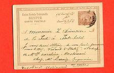 POSTAL STATIONERY - EGYPT 1882 used - PORT SAID (264904)