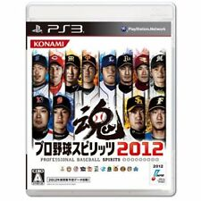 Used PS3  Pro Baseball Spirits 2012 Japan import