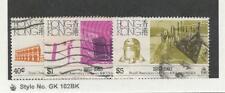 Hong Kong, Postage Stamp, #419, 420, 422 Used, 1983
